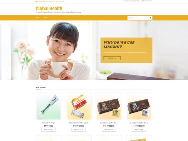 GLOBAL HEALTHY LAND
